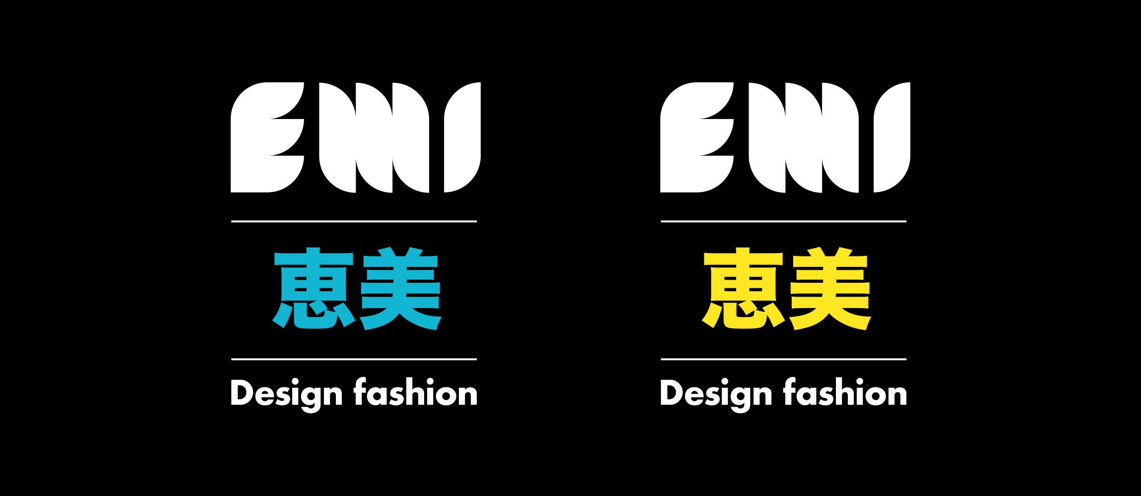 Création logo EMI Design Fashion