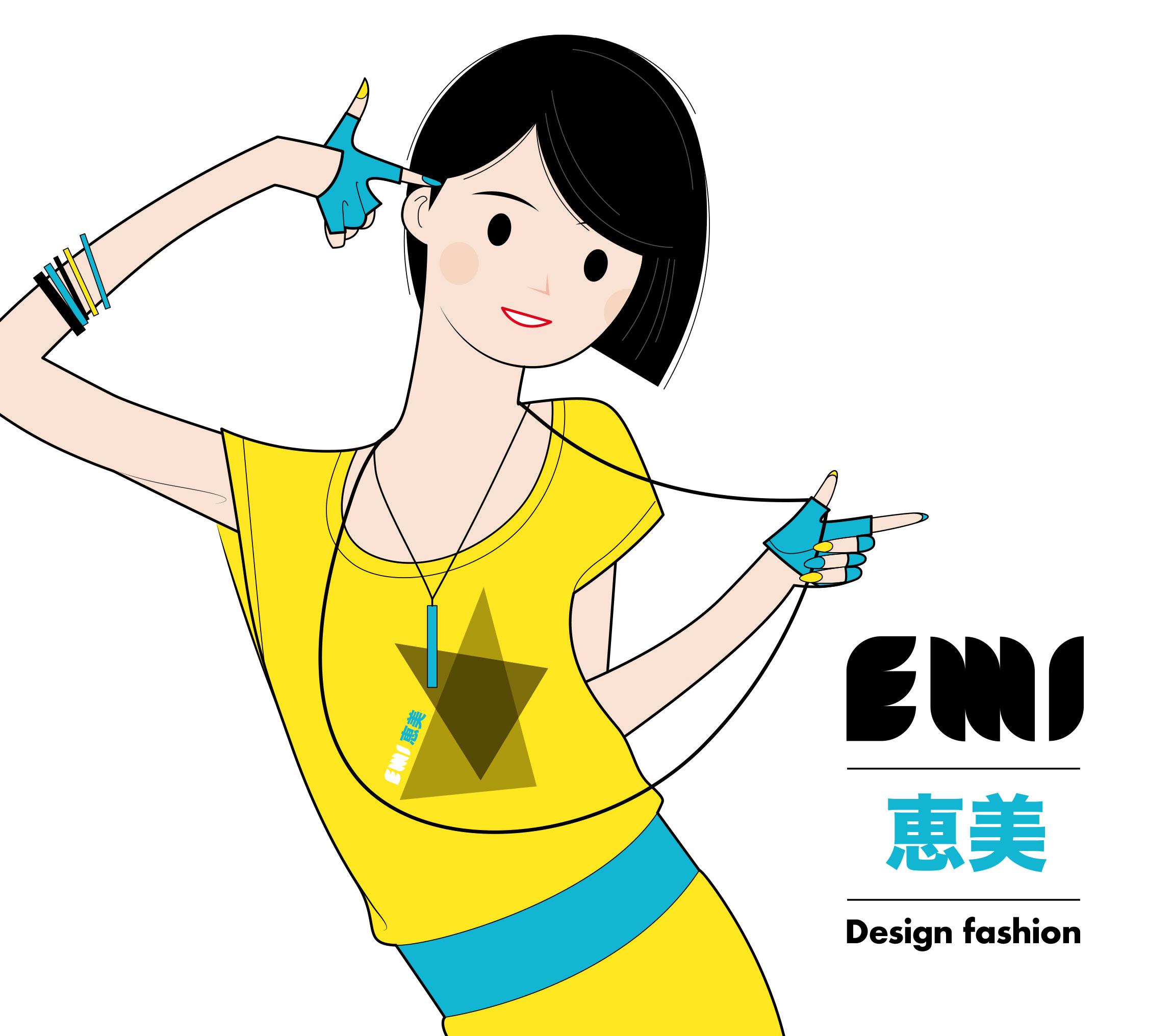 Création logo, illustration, mascotte EMI Design Fashion